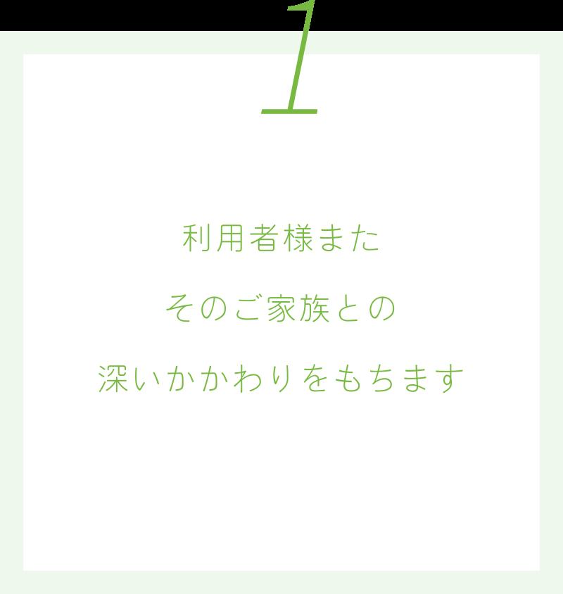 特徴01画像