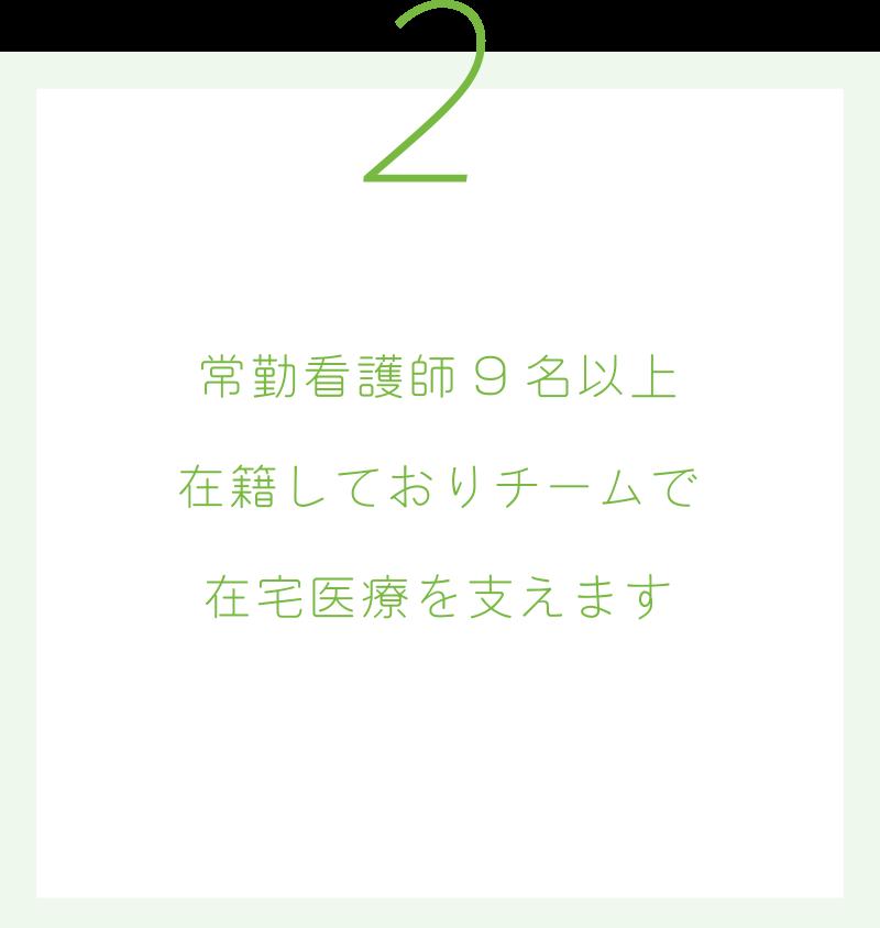 特徴02画像