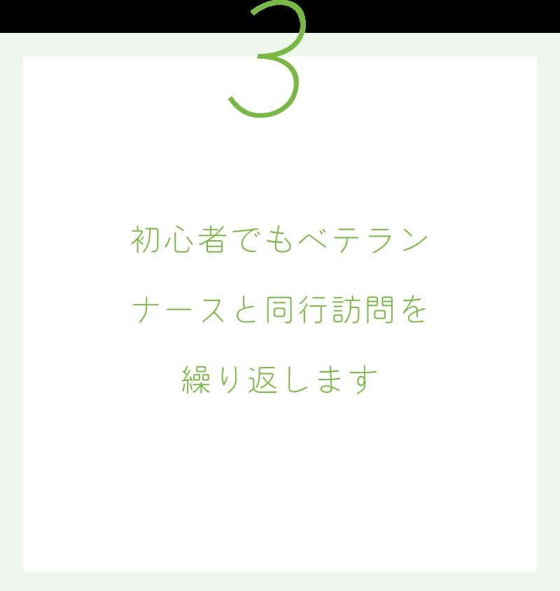 特徴03画像