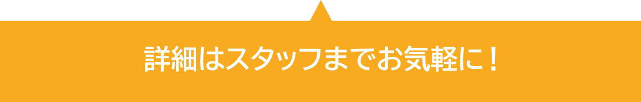 sp※画像おれんじ01